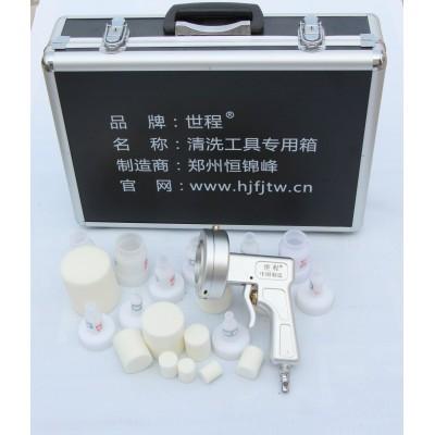 工程机械液压管路清洗保养工具