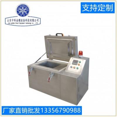 齿轮液氮深冷箱 中科金穗 深冷箱定制厂家