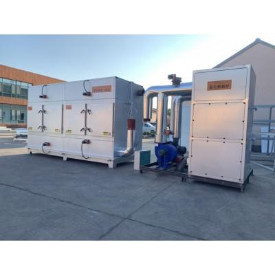 活性炭脫附吸附催化燃燒設備 催化燃燒組合機設備vocs廢氣專用設備
