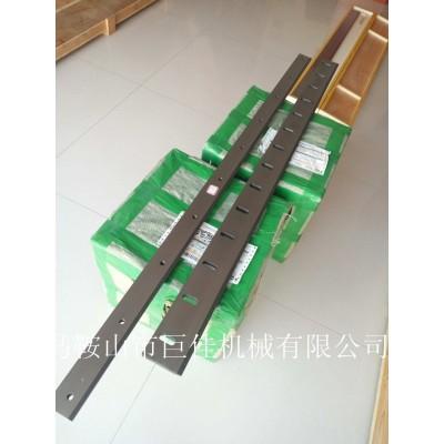 供应各种型号机用刀片数控剪板机刀片