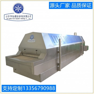 隧道式速冻机 食品速冻机 小龙虾速冻机 海参速冻机 速冻设备定制价格
