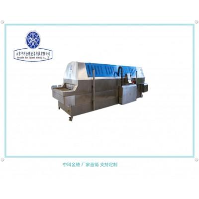 速冻机 隧道式速冻机 食品速冻机 小龙虾速冻机 厂家直销速冻设备