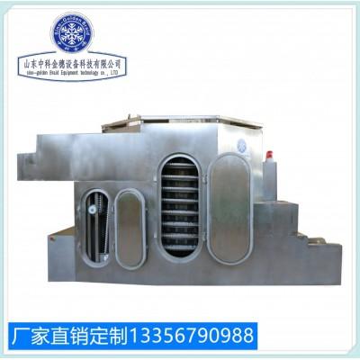 厂家直销供应小龙虾速冻机 蔬菜速冻机 螺旋速冻机 加工定制低温速冻设备