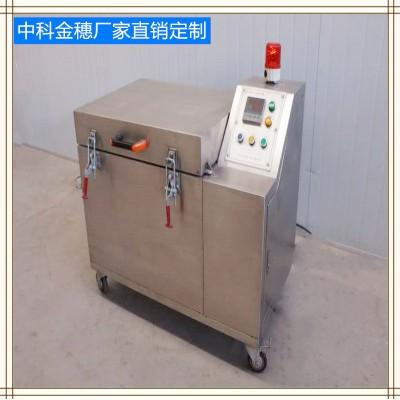 轴承深冷箱 刀具深冷箱 液氮深冷处理设备 厂家加工定制深冷箱