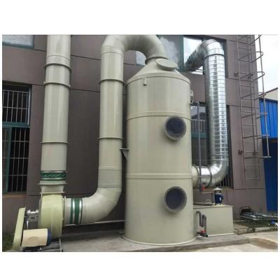 酸堿廢氣凈化水噴淋洗滌塔 pp噴淋塔除塵除臭除霧凈化塔