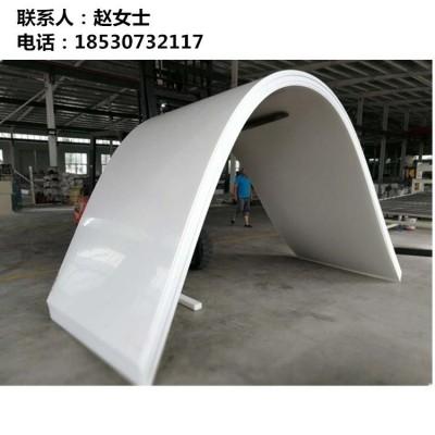 乳白色pp塑料板定制加工 工程塑胶 耐酸碱聚丙烯板