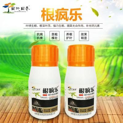 叶喷生豪根 强力生毛细根 补充钙元素  抗病增产 抗衰 根疯乐 蔬菜叶面肥