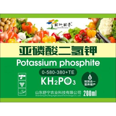 控梢壮梢 促根促花  补磷补钾   膨果着色  杀菌抑菌  亚磷酸二氢钾  蔬菜叶面肥