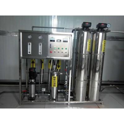 山东新源1T/H反渗透水处理设备   原水处理设备