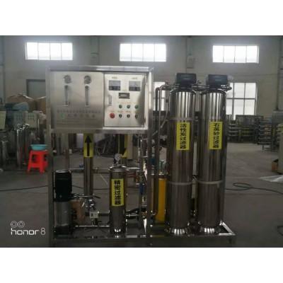 0.5吨反渗透设备厂家    青州纯水处理设备