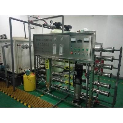 山东反渗透处理设备  纯净水设备价格优惠