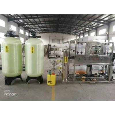 反渗透水处理设备   水处理厂家直销   售后保修