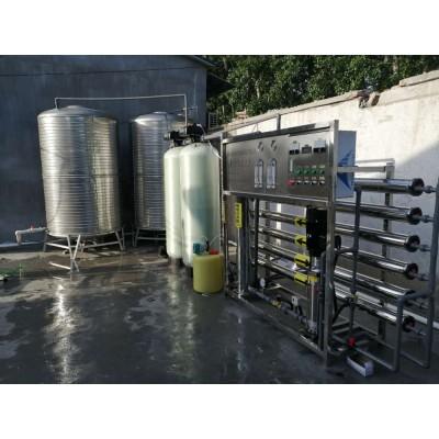 青州反渗透水处理设备  新源单级反渗透设备