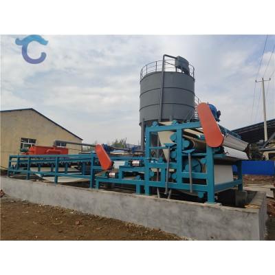 机械式污泥压滤机 带式洗砂压滤机生产