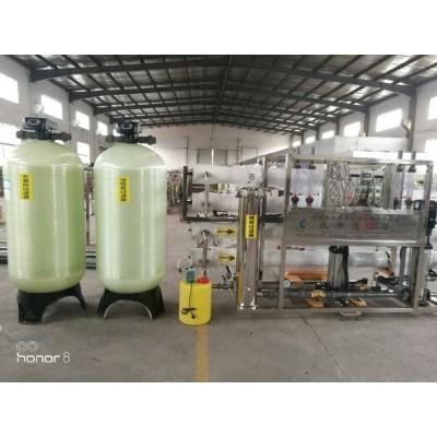 山东定制反渗透设备   新源出售净化水设备    反渗透设备