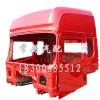 驾驶室总成配件价格 常兴陕汽德龙新X3000驾驶室总成 质量好价格优