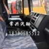陕汽德龙驾驶室现货供应 常兴陕汽德龙新F3000驾驶室壳体 指定营销点