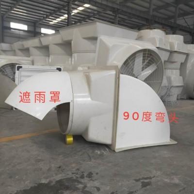 玻璃钢负压风机 通风 降温 排湿  厂家直销 量大优惠