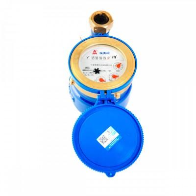 埃美柯旋翼濕式立式冷水表LXSL-E DN15-DN25