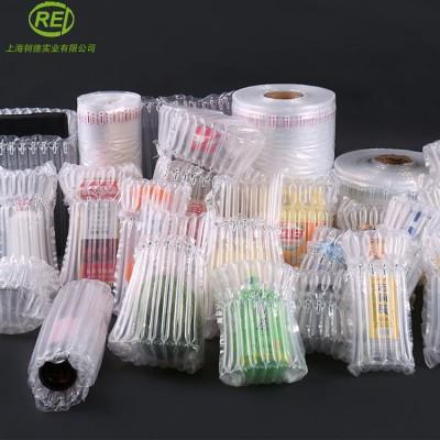 氣柱袋 氣囊袋 緩沖氣柱袋  上海鈳德  氣柱袋生產廠家 包裝袋 氣柱袋廠家 緩沖氣袋 充氣袋 填充袋 氣柱袋