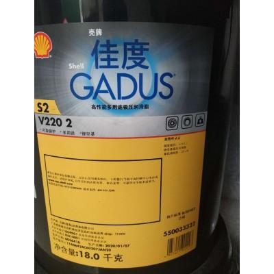 殼牌黃油 GADUS佳度 S2V220 2 1 00