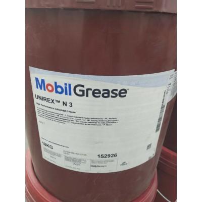 美孚優力達N3 N2潤滑脂供應商MobilGrease UNIREX N3 N2復合鋰基脂