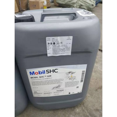 美孚SHC629齒輪油 供應商 mobil美孚150號長效全合成齒輪油