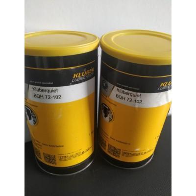 克魯勃BQH72-102 高速靜音軸承潤滑脂Kluberquiet BQH 72-102