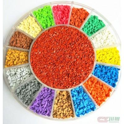 塑胶橡胶彩色颗粒_EPDM塑胶跑道颗粒_幼儿园篮球场地坪地面材料供应商
