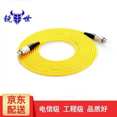 锐世SC-SC光纤跳线单模单芯多模双芯