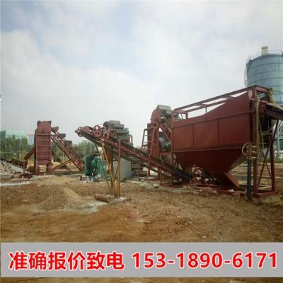 100吨山砂洗沙设备生产线 石粉砂洗沙机械价格
