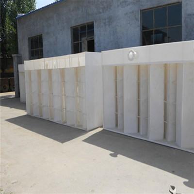 污水处理三相分离器 河南PVC或PP材质 污水处理用批发